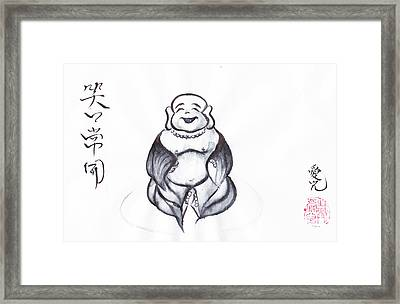 Laughing Buddha Framed Print by Oiyee At Oystudio