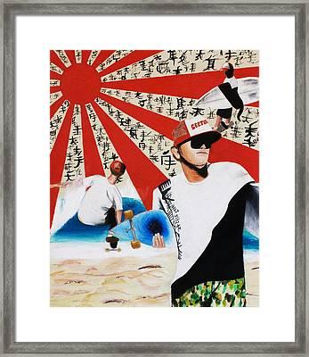 Longboard Kamakaze Sun Framed Print by Emily Kemp
