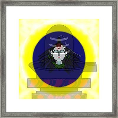 Mahadeva Framed Print by Pratyasha Nithin