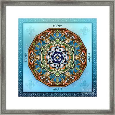 Mandala Shalom Framed Print by Bedros Awak