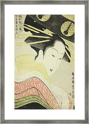 Misayama Of The Chojiya Framed Print by Chokosai Eisho