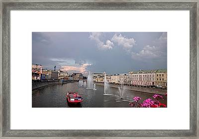 Moscow, Russia Framed Print by Elena Pronina