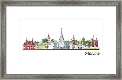 Moscow Skyline Colored Framed Print by Pablo Romero