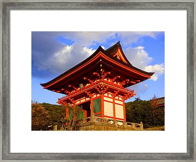 Niomon Framed Print by Roberto Alamino