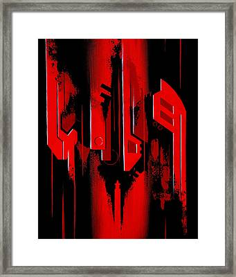 Nrg 001 Framed Print by Lucas Crawford