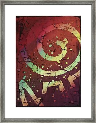 Out Of The Reds No.4 By Enialis Framed Print by Enialis Best Silk