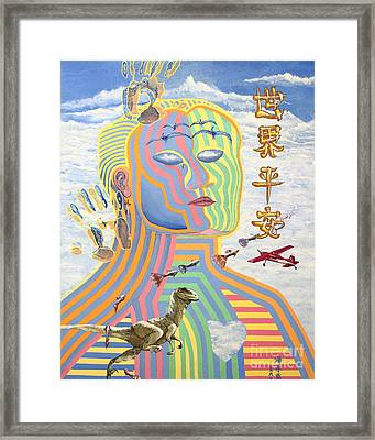 Peace On Earth 1989 Framed Print by Wingsdomain Art and Photography