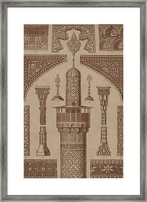 Persian Architecture  Framed Print by Arabian School