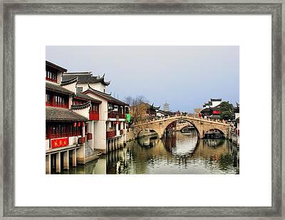 Puhuitang River Bridge Qibao - Shanghai China Framed Print by Christine Till