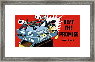Put The Squeeze On The Japanese Framed Print by War Is Hell Store