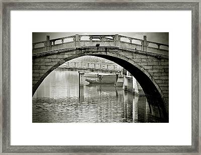 Qibao - Shanghai's Living Fossil Framed Print by Christine Till
