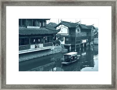 Qibao Ancient Town - A Peek Into The Past Of Shanghai Framed Print by Christine Till