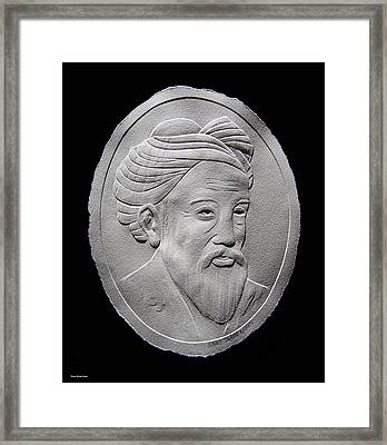 Relief Drawing Of Omar Khayyam Framed Print by Suhas Tavkar