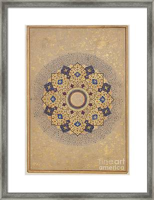 Rosette Bearing The Names And Titles Of Shah Jahan Framed Print by Celestial Images