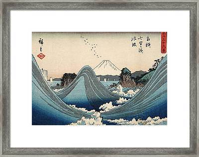 Rough Seas At Shichiri Beach Framed Print by Hiroshige