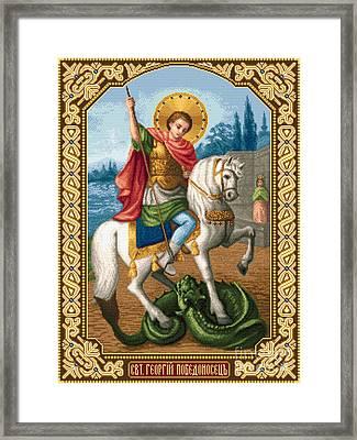 Saint George Victory Bringer Framed Print by Stoyanka Ivanova