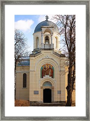 Saints Cyril And Methodius Church Framed Print by Boyan Dimitrov
