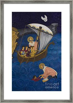 Salvation Framed Print by Marinella Owens