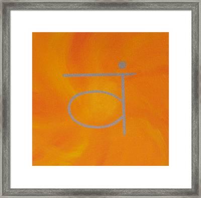 Second Chakra Framed Print by Gina Hampton