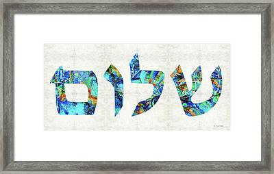 Shalom 19 - Jewish Hebrew Peace Letters Framed Print by Sharon Cummings