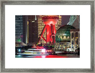 Shanghai China Downtown City Skyline At Night Framed Print by Juli Scalzi
