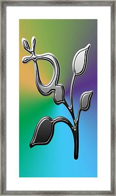 Silver Floral Abstract Framed Print by Aimee L Maher Photography and Art Visit ALMGallerydotcom