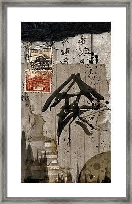 Splattered Ink Postcard Framed Print by Carol Leigh
