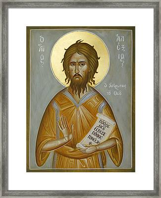 St Alexios The Man Of God Framed Print by Julia Bridget Hayes