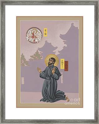 St Francis Xavier Adoring Jesus The Mother Pelican 164 Framed Print by William Hart McNichols