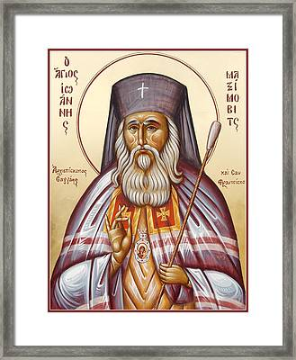 St John Of Shanghai And San Francisco I Framed Print by Julia Bridget Hayes