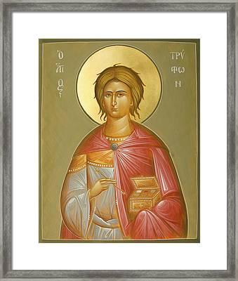 St Tryphon Framed Print by Julia Bridget Hayes