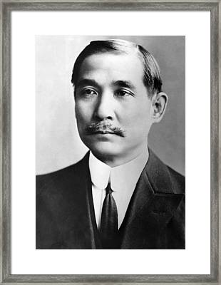 Sun Yat-sen, 1866-1925, The First Framed Print by Everett
