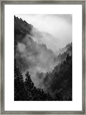 Tai Ping Mountain No.4 Framed Print by Fan Ying Hua