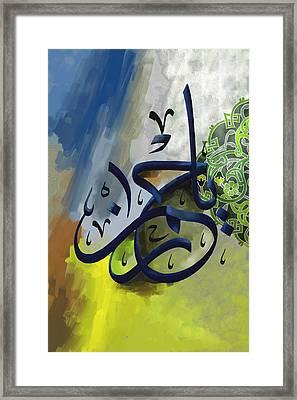 Tc Al Rehman 4  Framed Print by Team CATF
