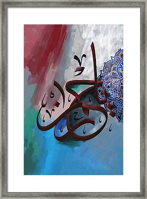 Tc Al Rehman 5 Framed Print by Team CATF