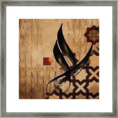 Tc Allah Calligraphy 2 Framed Print by Team CATF