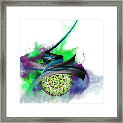 Tc Calligraphy 34 7  Framed Print by Team CATF