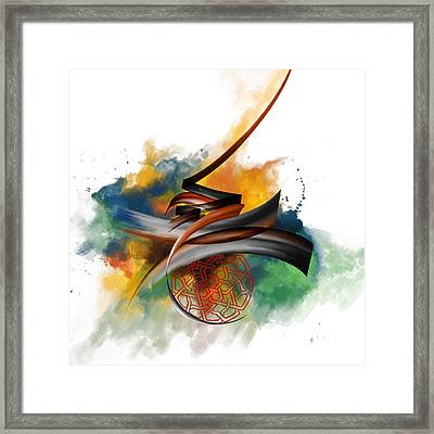 Tc Calligraphy 34 Framed Print by Team CATF