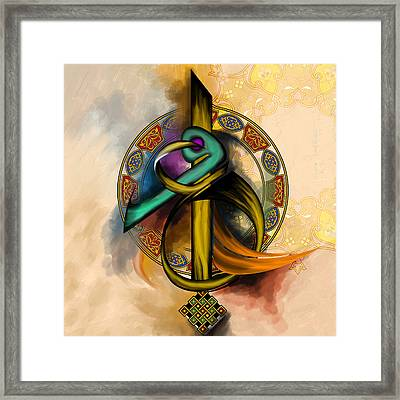 Tc Calligraphy 62 1  Framed Print by Team CATF