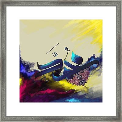Tc Muhammad Calligraphy Op2 Framed Print by Team CATF
