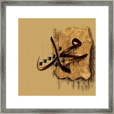 Tc Muhammad New Cali Option 1 Framed Print by Team CATF