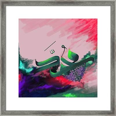 Tc Muhammad 1  Framed Print by Team CATF