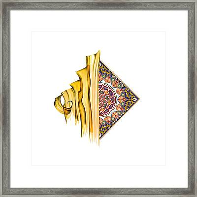 Tcm Calligraphy 24 2 Framed Print by Team CATF