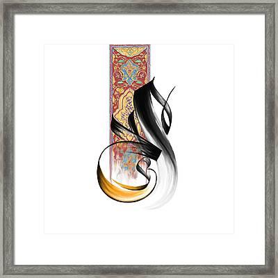 Tcm Calligraphy 32 1 Framed Print by Team CATF