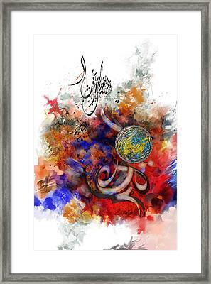 Tcm Calligraphy 6 Framed Print by Team CATF