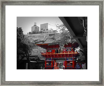Temple In Tokyo Framed Print by Naxart Studio