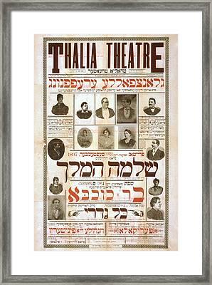 Thalia Theatre On New Yorks Lower East Framed Print by Everett