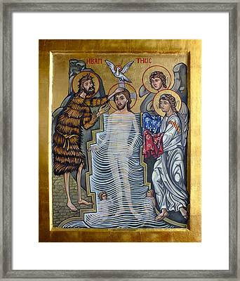The Baptism Of Christ Framed Print by Filip Mihail