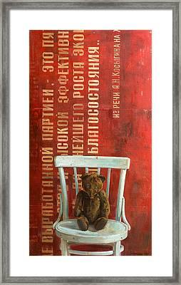 The Bear Framed Print by Victoria Kharchenko