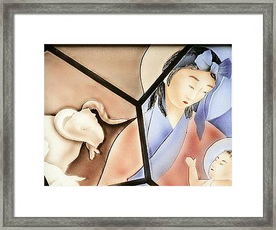 The Chinese Jesus Framed Print by Christine Till